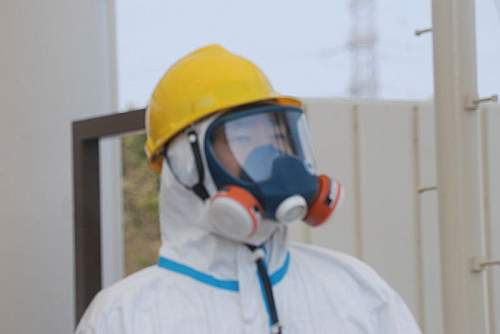 Atom GAU Fukushima
