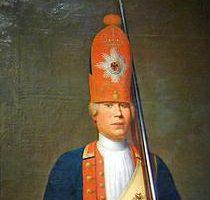 Friedrich II. als Feldherr und Staatsmann