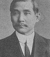Die chinesische Revolution von 1911 – Die gescheiterte Republik