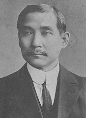 175px-Sun Yat Sen portrait
