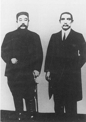 Sun Yat-sen Li Yuanhong Wuchang 1912