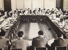 Konferenz des Exekutivkomitees des Rats für gegenseitige Wirtschaftshilfe RGW