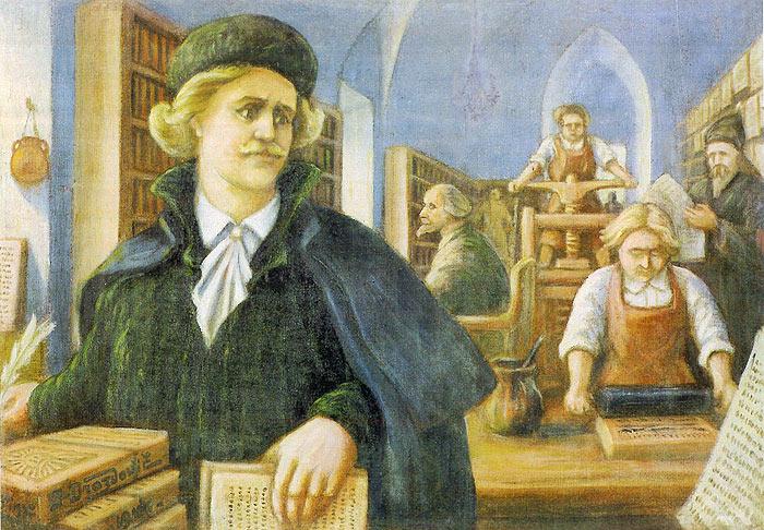 Zeitgenössisches Bild einer Druckerei