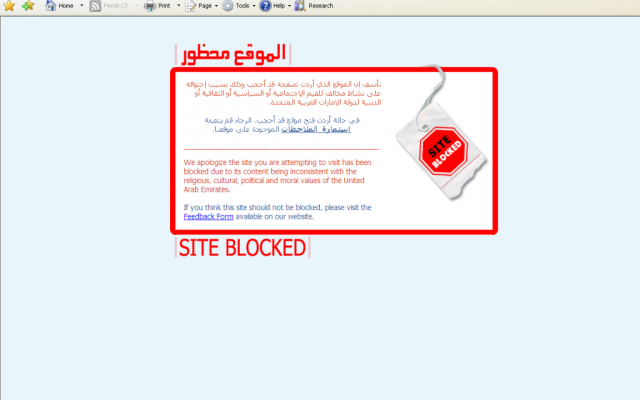 Beispiel einer geblockten Seite im Netz der Vereinigten Arabischen Emirate