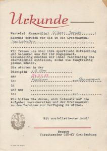 Urkunde Quali Bezirksmeisterschaft