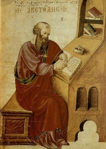 Aristoteles Schreibpult